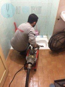 Beşiktaş tuvalet tıkanıklığı açma