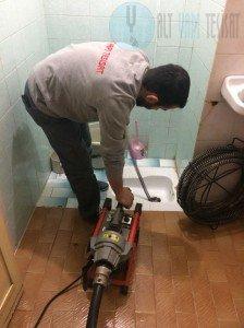 Kartal lavabo tıkanıklığı açma